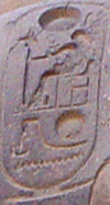 Cartouche Rameses II.