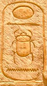 Cartouche Thutmoses II.