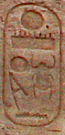 Cartouche Chephren