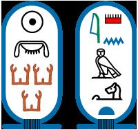 Cartouche van farao Amenemhat II.