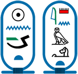 Cartouche van farao Amenemhat III.