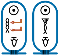 Cartouche van farao Apries.