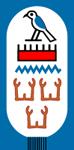 Cartouche van oud-Egyptische farao Menkauhor,