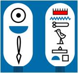 Cartouche van farao Mentuhotep I.