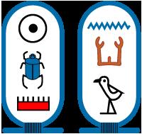 Cartouche van farao Nekau I.