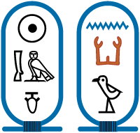 Cartouche van farao Nekau II.