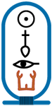 Cartouche van farao Nefererkare.