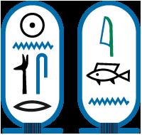 Cartouche van oud-Egyptische farao Niuserre.