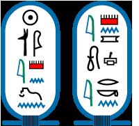 Cartouche van farao Osorkon II.