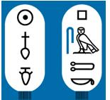 Cartouche van farao Psamtek II.