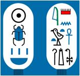 Cartouche van farao Tutankhamun.
