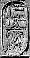Cartouche Pharaoh Amenhotep III