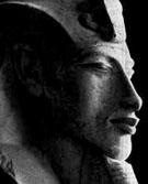 Pharaoh Akhenaten.