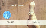 Ticket Edfu Tempel.