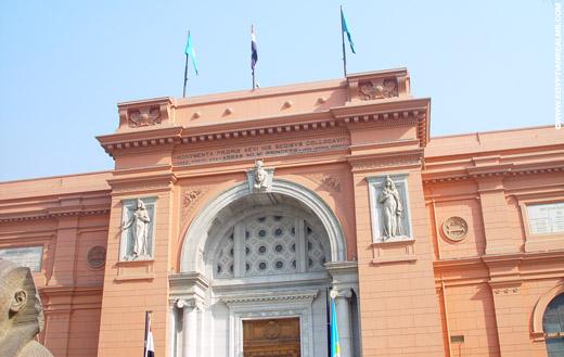 Cairo Museum.