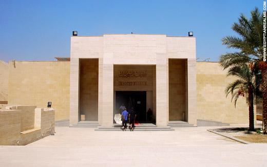 Imhotep Museum bij Saqqara.