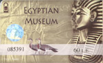 Ticket Egyptian Museum