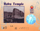 Ticket Habu Tempel Egypte.