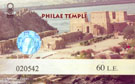 Ticket Philae Tempel.