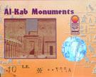 Ticket Al-Kab Monuments