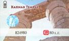 Ticket van de Karnak Tempel.