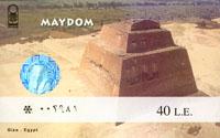 Meidum Piramide