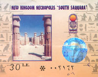 Ticket Saqqara