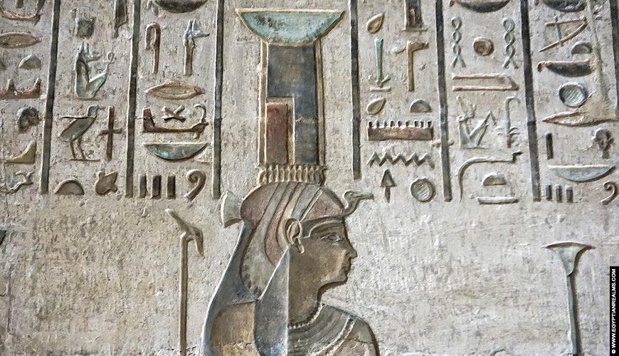Relief of Nebet-Het from the temple of Deir el-Medina.
