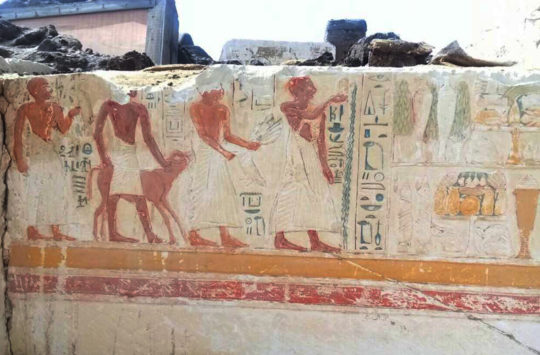 Egyptian archeological discovery.