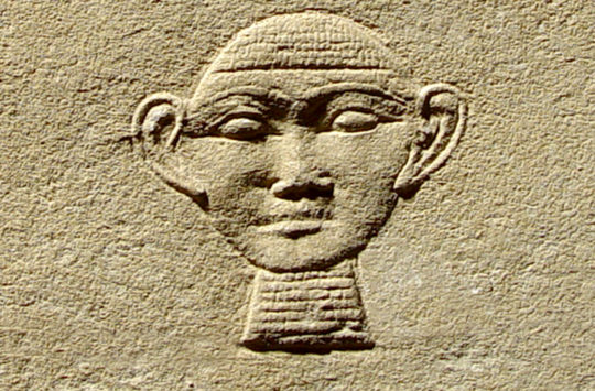 Ancient Egyptian hieroglyph of the face.