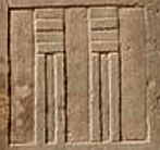 Egyptian hieroglyph