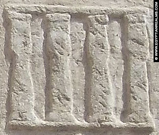 Ancient Egyptian hieroglyph of columns.