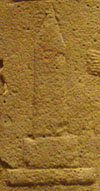 Ancient Egyptian hieroglyph of a obelsik.