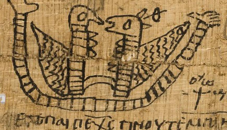 Egyptian papyrus deciphered
