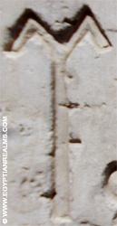 Egyptian hieroglyph of a hook