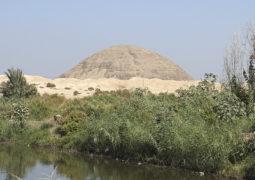 Hawara Pyramid.