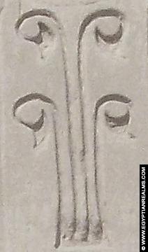 Ancient Egyptian hieroglyph Lotus