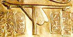Ancient Egyptian hieroglyph standard
