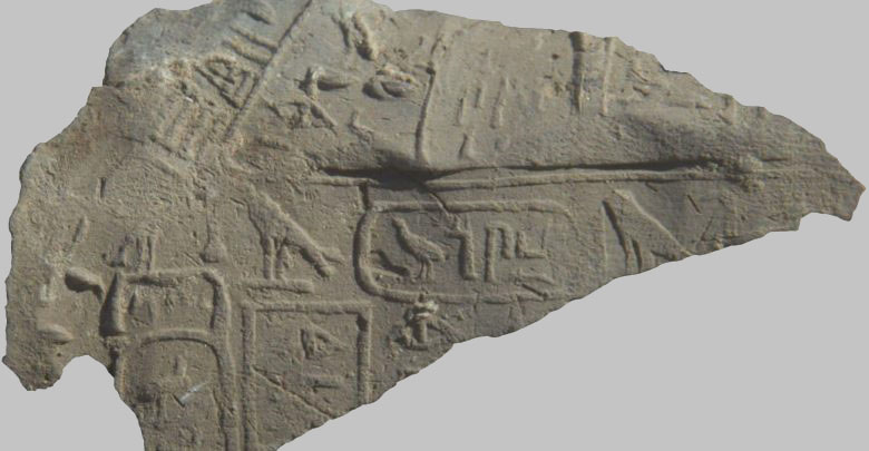 Seals with kings titles discoverd at Kom Ombo.