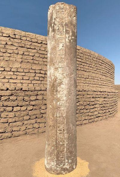 Ancient Egyptian column discovered at Edfu.
