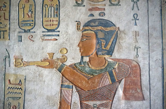 Relief of pharaoh Ramesses II from the tomb of his son Kha-m-Waset.