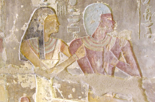 Relief of the parents of Renni, tomb EK 7