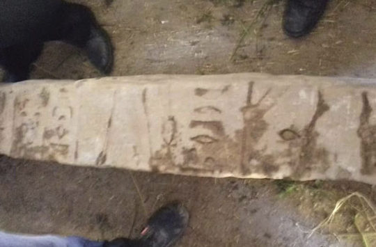 pharaonic stone discoverd at Kafr El-Sheikh