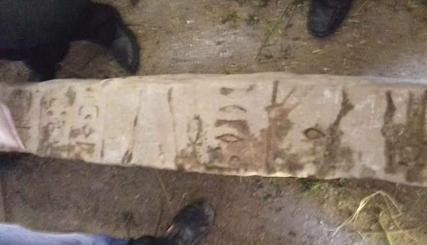 pharaonic stone discoverd at Kafr El-Sheikh