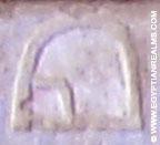 Ancient Egyptian hieroglyph architecture
