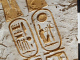 Abydos discovery, image Luxor Times.