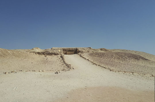 Tomb of Ay, Tell el-Amarna