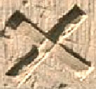 Ancient Egyptian hieroglyph cross