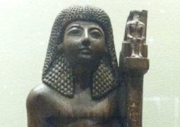Statue of theban writer Nebanen