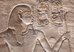 Relief of pharoah Ramesses IX from his tomb